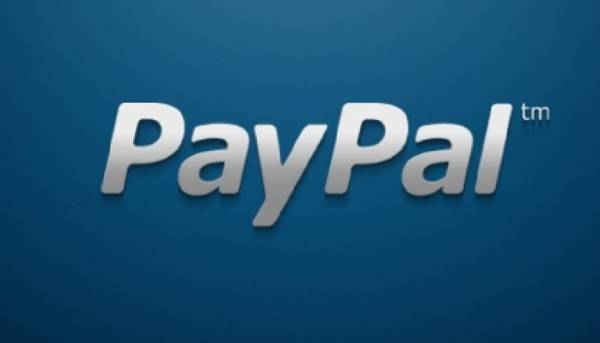list building with paypal